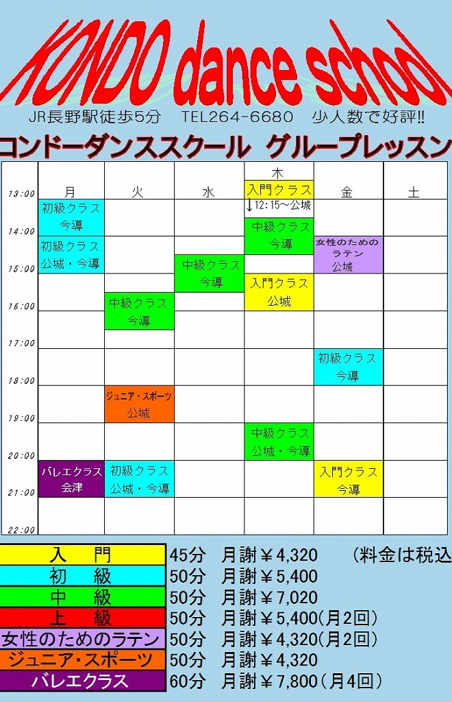 s-group_spring_hp