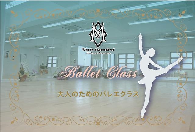 s-ballet_03