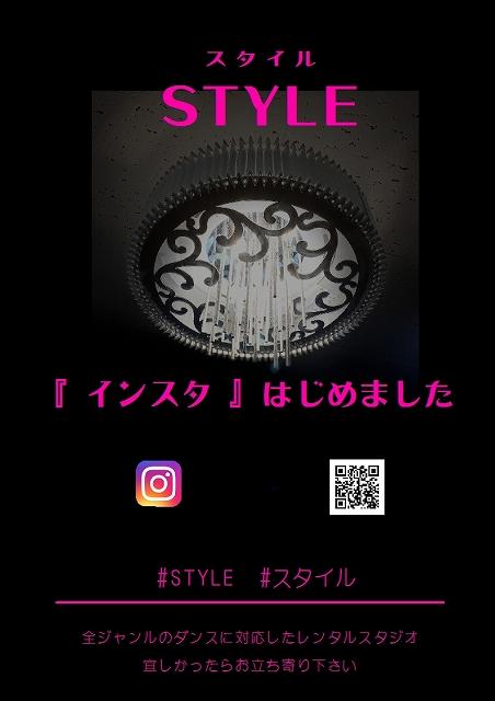 s-insta_style